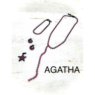 アガタ(AGATHA)のAGATHA アガタ ネックレス&ブレスレット&ピアス&アクセサリーチャーム(ネックレス)