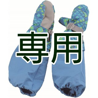 キャプテンスタッグ(CAPTAIN STAG)のラポレポ様専用(手袋)