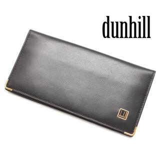 ダンヒル(Dunhill)のダンヒル レザー 長財布 札入れ ブラック(長財布)