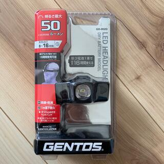 ジェントス(GENTOS)の新品LED ヘッドライト GENTOS ジェントス(ライト/ランタン)