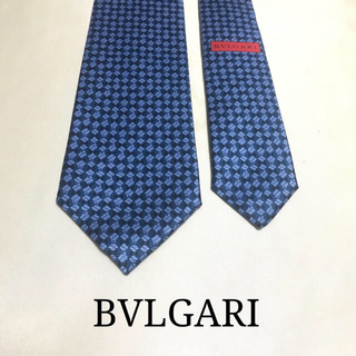 ブルガリ(BVLGARI)の☆極美品 試着程度☆ブルガリ ネクタイ(ブルー/青色、ツヤ感あり)(ネクタイ)