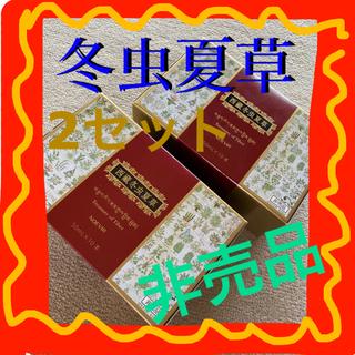 noevir - ノエビア 西藏冬虫夏草 とうちゅうかそう チベット冬虫夏草ドリンク 健康 栄養