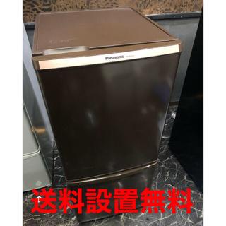 Panasonic - 【中古】Panasonicパナソニック 2ドア 138L冷蔵庫 NR-B147W