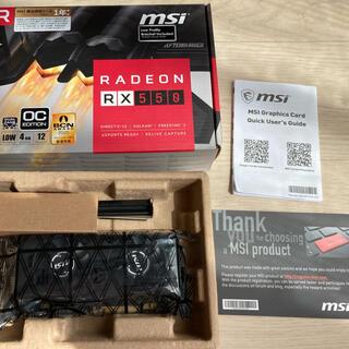 MSI AMD RADEON rx550 4gb(PCパーツ)