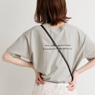イエナ(IENA)の【IENA】Le Petit Prince ロゴTシャツ C(Tシャツ/カットソー(半袖/袖なし))