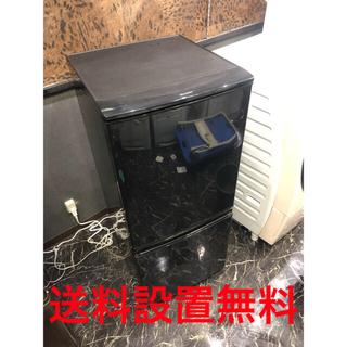 シャープ(SHARP)のシャープ★冷凍冷蔵庫137L・SJ-D14B ブラック 2016年製(冷蔵庫)