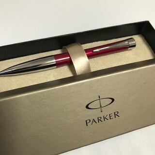 Parker - 【未使用】PARKER パーカー  ボールペン