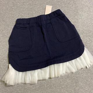 プティマイン(petit main)の【新品】 プティマイン スカート 100(スカート)