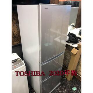 トウシバ(東芝)のゆりりさん専用 2020年製 東芝 GR-R36S 3ドア 363L(冷蔵庫)
