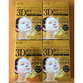 コーセーコスメポート(KOSE COSMEPORT)の肌美精 3D濃厚プレミアムマスク 保湿4枚1箱×4箱(パック/フェイスマスク)