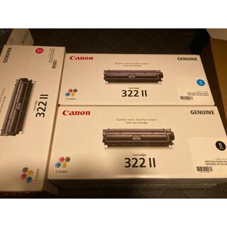 Canon - Canon CRG-322Ⅱ、3色