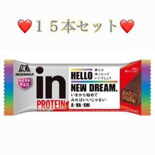 モリナガセイカ(森永製菓)の【15本】 inバープロテイン ベイクドチョコ Hello New Dream.(プロテイン)