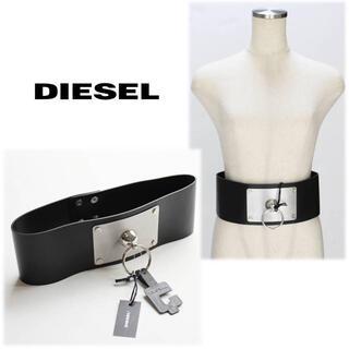 ディーゼル(DIESEL)の《ディーゼル》新品 イタリア製 ウエストマーク 大判レザーベルト 70cm(ベルト)