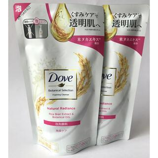 ユニリーバ(Unilever)のDove  ダヴ  泡洗顔料 ボタニカルセレクション 角質ケア 2袋(洗顔料)