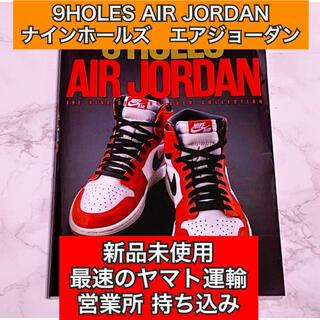 ナイキ(NIKE)の9HOLES AIR JORDAN ナインホールズ エアジョーダン(ファッション)