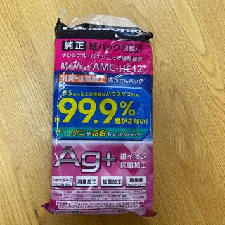 Panasonic - ナショナル パナソニック 掃除機 紙パック