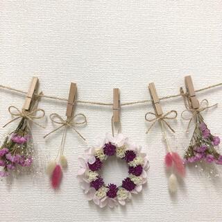 千日紅と紫陽花リースのガーランド♡ドライフラワーガーランド(ドライフラワー)