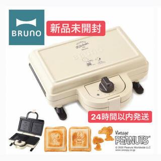 イデアインターナショナル(I.D.E.A international)の最新品未開封 BRUNO ホットサンドメーカー  ダブル BOE069(サンドメーカー)