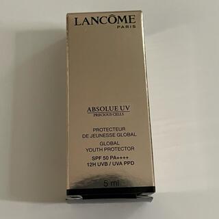 ランコム(LANCOME)のランコム アプソリュ プレシャスセルUV 日やけ止め用乳液 5ml(日焼け止め/サンオイル)