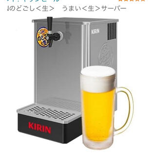 キリン(キリン)のキリン  のどごし <生>  ビールサーバー (アルコールグッズ)