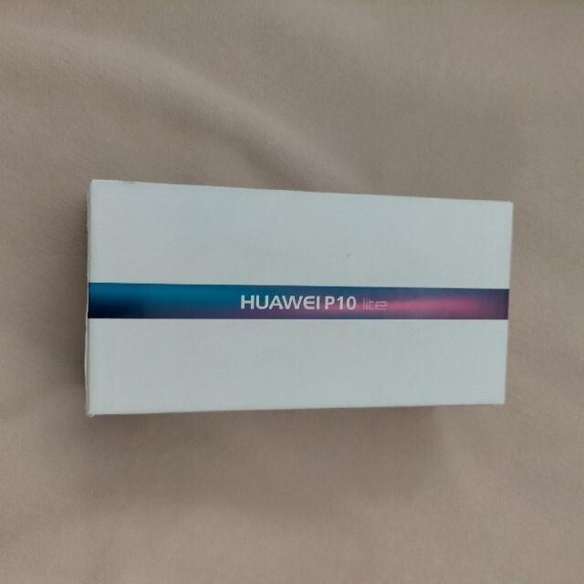 HUAWEI(ファーウェイ)のHUAWEI P10 空箱+イヤホン+USBアダプター+カバー スマホ/家電/カメラのスマホアクセサリー(Androidケース)の商品写真