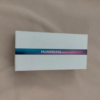 ファーウェイ(HUAWEI)のHUAWEI P10 空箱+イヤホン+USBアダプター+カバー(Androidケース)