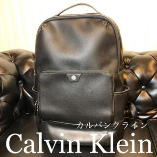 カルバンクライン(Calvin Klein)の美品 Calvin Klein リュック 大容量 レザー(バッグパック/リュック)