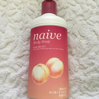 クラシエ(Kracie)のナイーブピュアセレクト ボディソープ 桃の葉(ボディソープ/石鹸)