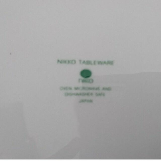 NIKKO(ニッコー)のかしす様専用 ニッコーダブルフェニックス インテリア/住まい/日用品のキッチン/食器(食器)の商品写真