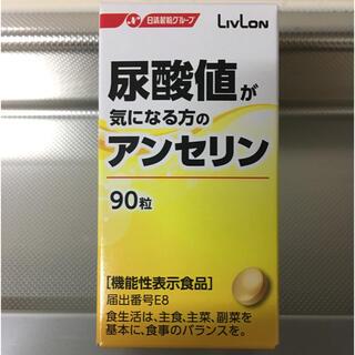 ニッシンセイフン(日清製粉)の日清ファルマ アンセリン 30錠 6ヶ月分(その他)