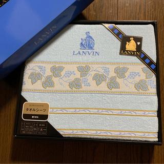 ランバン(LANVIN)の【新品】お値下げしました。ランバン 爽やかなお色目のタオルシーツ(シーツ/カバー)