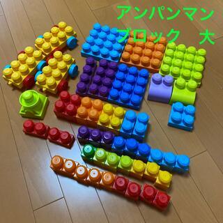 バンダイ(BANDAI)のアンパンマン メガブロック(積み木/ブロック)