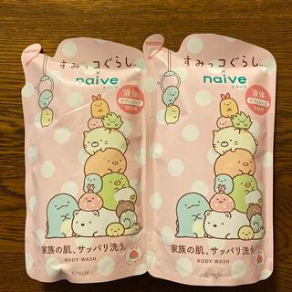 クラシエ(Kracie)の《新品》すみっコぐらしナイーブボディソープ詰替2袋(ボディソープ/石鹸)
