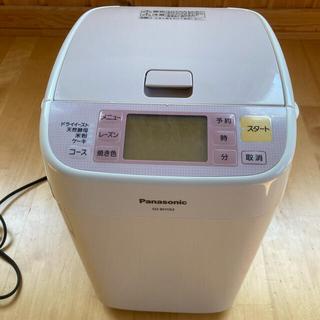 パナソニック(Panasonic)のPanasonic ホームベーカリー SD-BH103(ホームベーカリー)