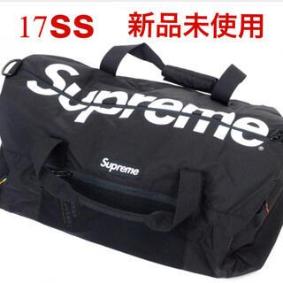 シュプリーム(Supreme)の2017SS Supreme Duffle Bag Black  新品未使用品(ボストンバッグ)