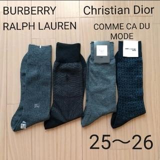 バーバリー(BURBERRY)のソックス×4足 BURBERRY、RALPH LAUREN、Christian (ソックス)