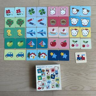 ファミリア(familiar)のファミリア familiar 絵あわせカード おもちゃ キッズ(知育玩具)
