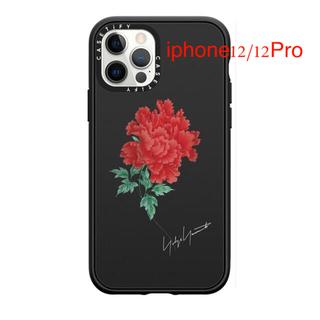 ヨウジヤマモト(Yohji Yamamoto)のYohji Yamamoto CASETiFY iPhone 12/12Pro(iPhoneケース)