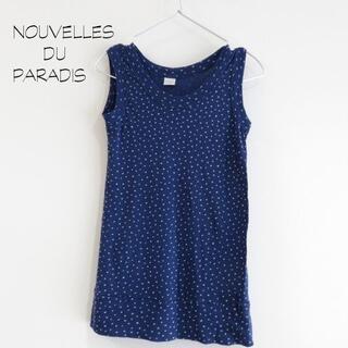 キャトルセゾン(quatre saisons)のNOUVELLES DU PARADIS ヌーベルディパラディ 私の部屋Tシャツ(タンクトップ)