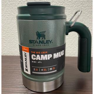 スタンレー(Stanley)のstanley スタンレー  クラシック真空キャンプマグ 0.47L (食器)
