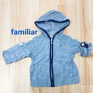 ファミリア(familiar)のfamiliar パーカー トップス 80cm 80 上着 半袖 長袖(ジャケット/コート)