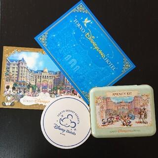 ディズニー(Disney)のディズニーランドホテル☆アメニティキット(その他)