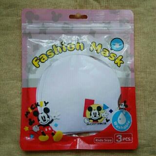 ミッキーマウス(ミッキーマウス)のキッズ 洗えるマスク ディズニー ミッキー(その他)