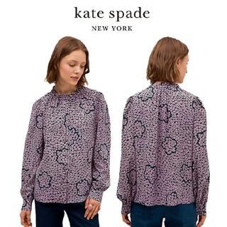ケイトスペードニューヨーク(kate spade new york)のケイトスペード 2021ss 新作ブラウス S(シャツ/ブラウス(長袖/七分))