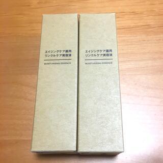 ムジルシリョウヒン(MUJI (無印良品))の無印良品 エイジングケア薬用リンクルケア美容液 30g 2本セット 未使用(美容液)