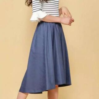 アンドクチュール(And Couture)のアンドクチュール フィッシュテール スカート ブルー M(ひざ丈スカート)