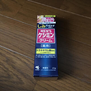 小林製薬 - メンズケシミン クリーム(20g)