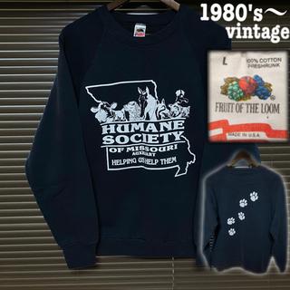 ダブルアールエル(RRL)の1980's〜vintage sweat FRUIT OF THE LOOM(スウェット)