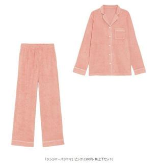 ジーユー(GU)のGU ジンジャーパジャマ パイル生地 Lサイズ ジーユー ピンク(パジャマ)
