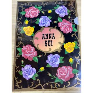 アナスイ(ANNA SUI)のANNA SUI クリアファイル(ファイル/バインダー)
